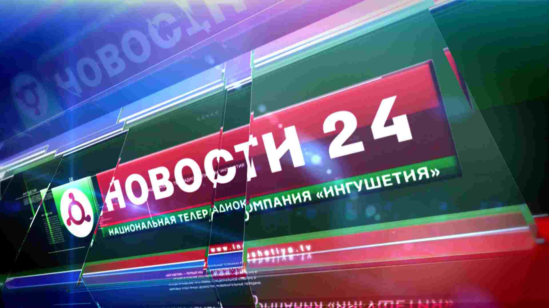 Видео новости 1 канал удмуртия