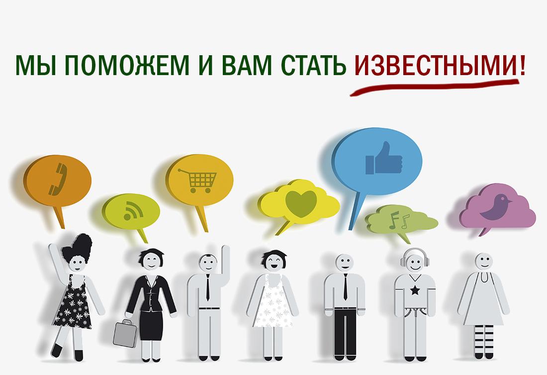 Новости для днр в россии