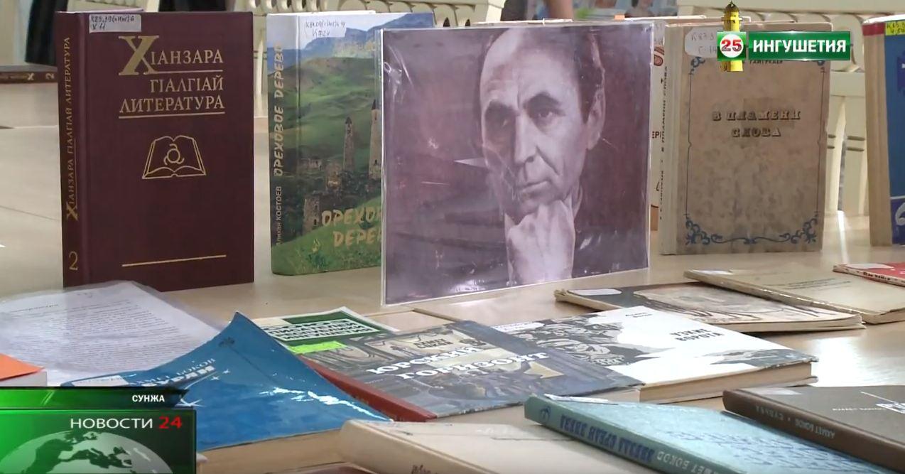 Роману Ахмета Бокова «Сыновья Беки» 50 лет.