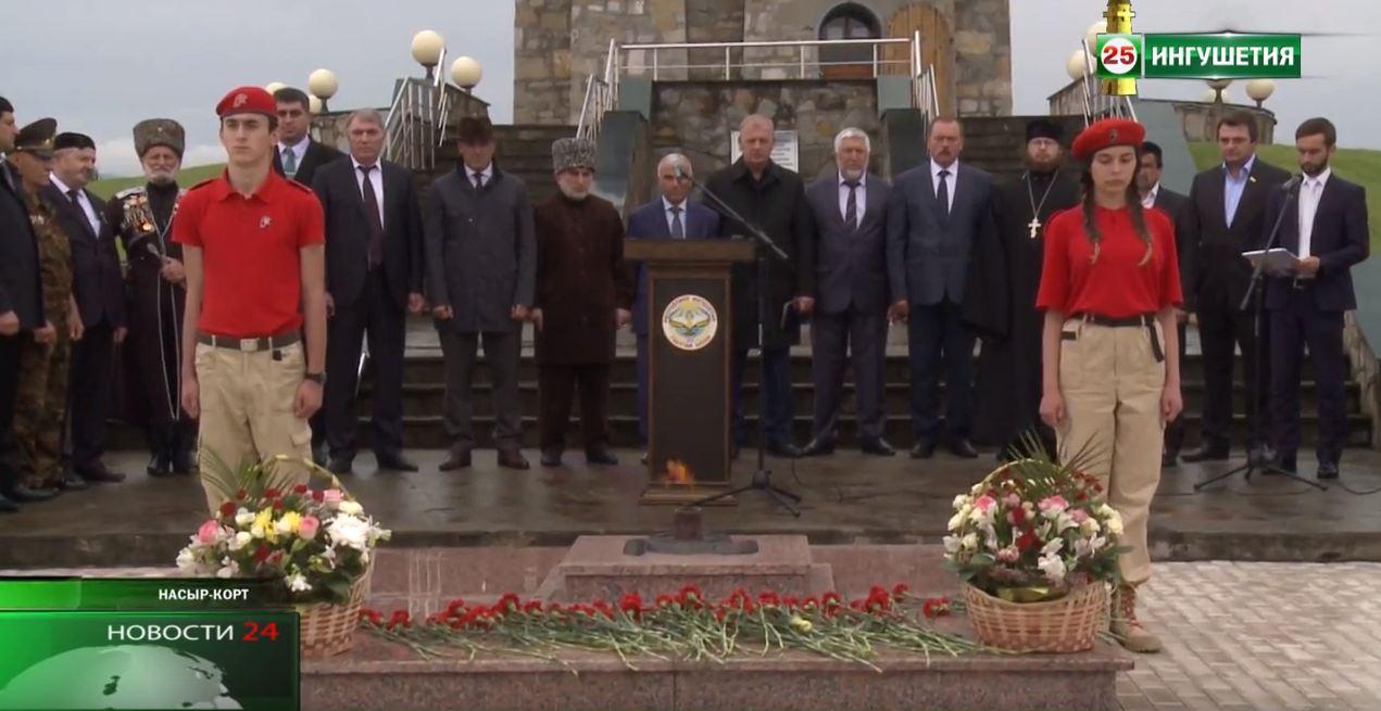 Двойной траур для ингушского народа.