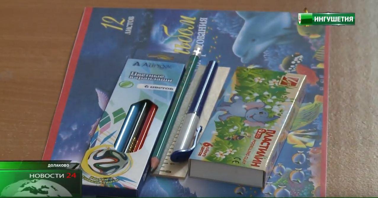В Долаково детей порадовали портфелями и канцтоварами .