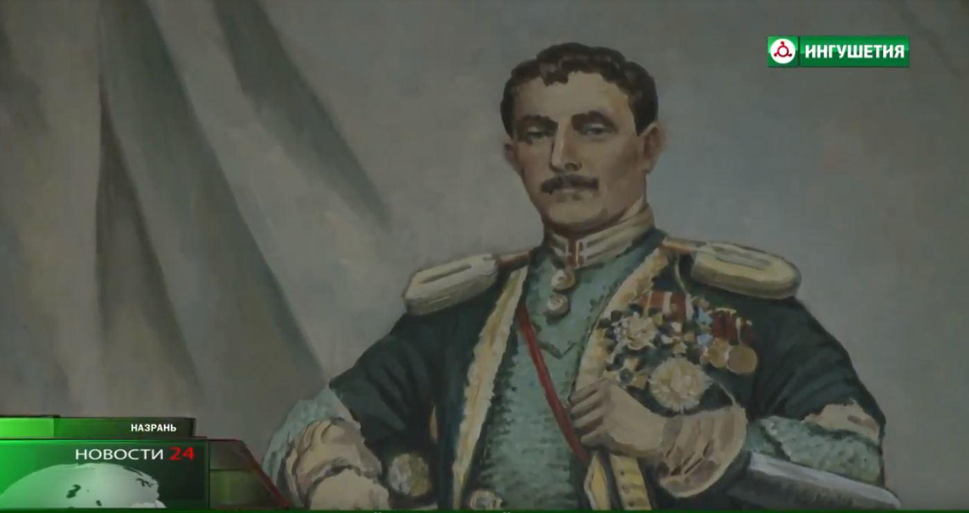 187 лет со дня рождения Банухо Базоркина .