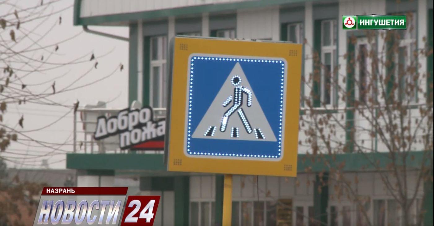 Акция безопасности от сотрудников ГИБДД.