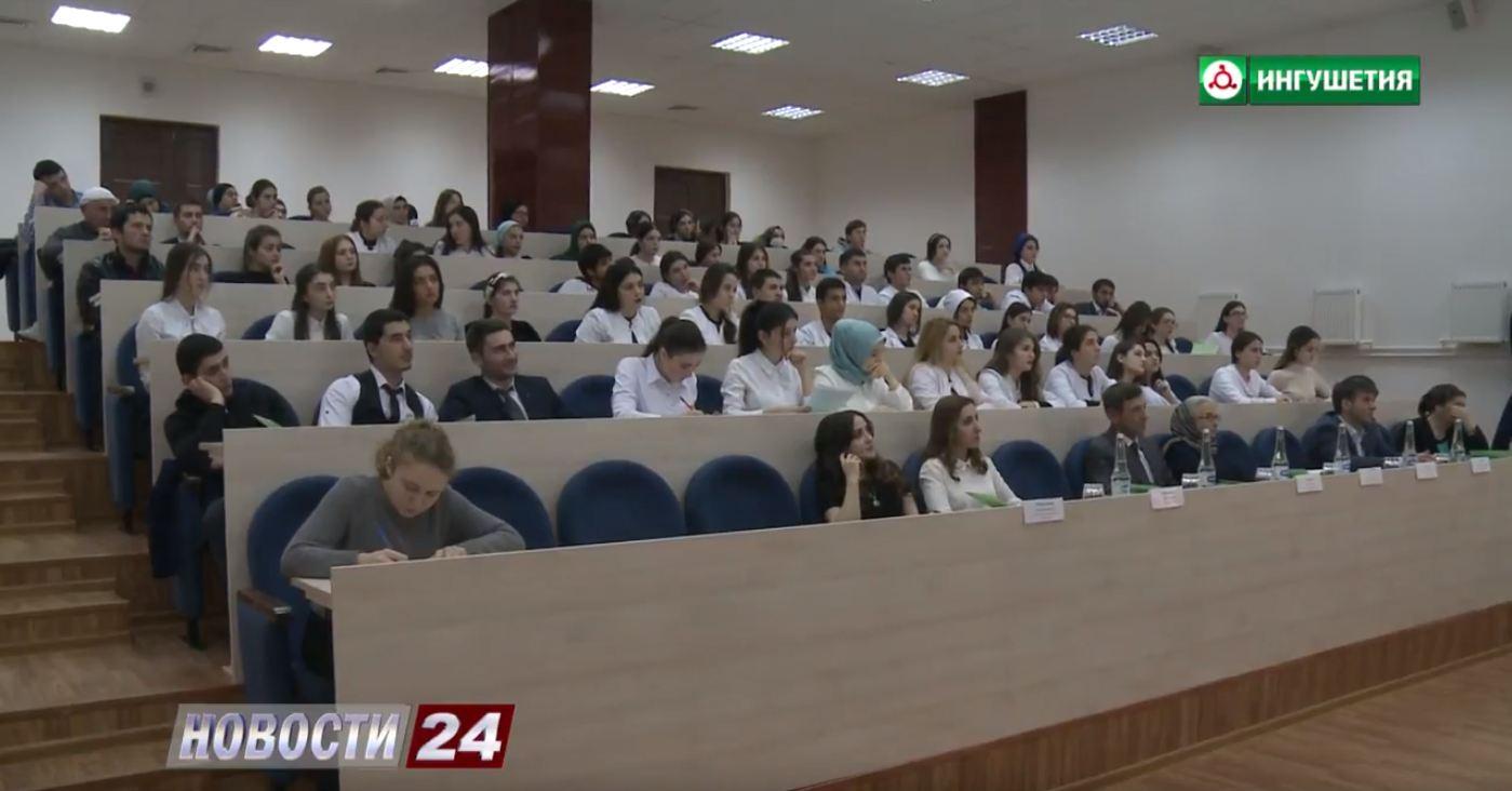 Студенты ИнгГУ посвятили свою конференцию теме наркомании.