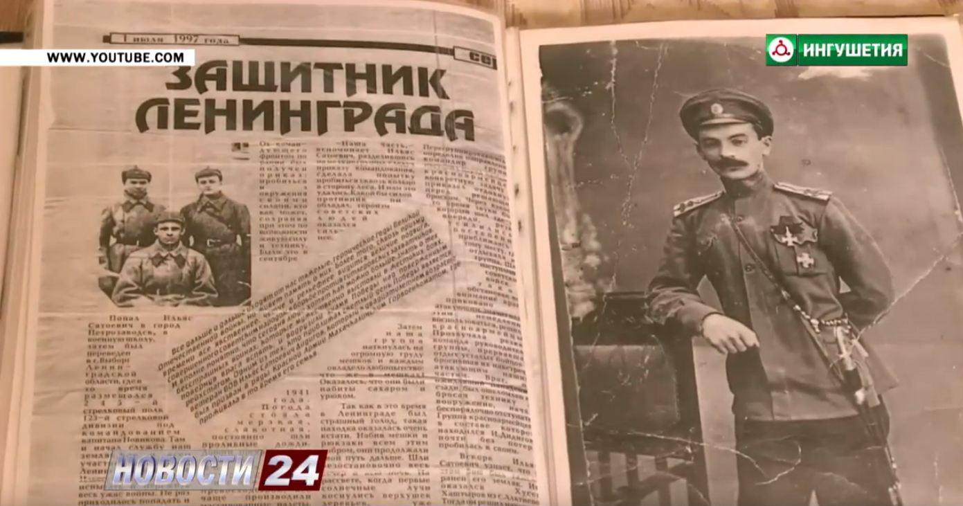 День прорыва блокады Ленинграда.