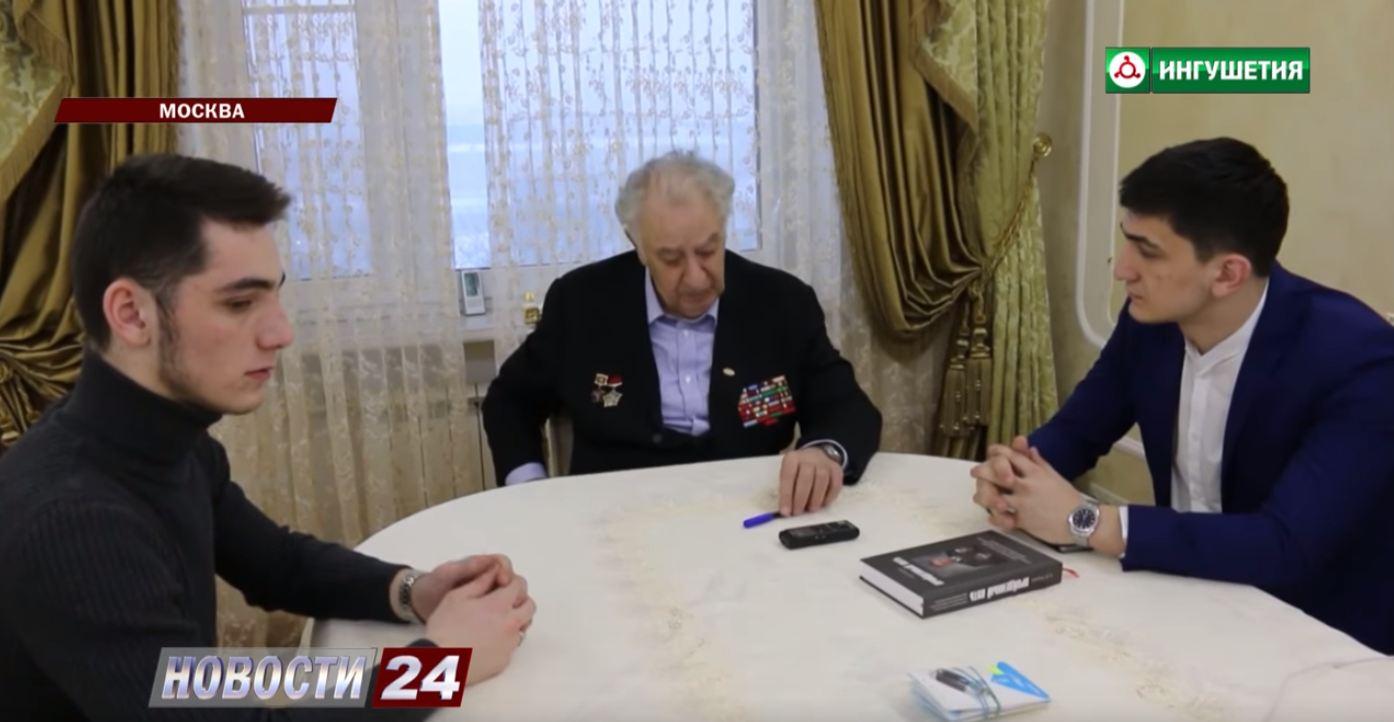 Сотрудники Постпредства Ингушетии навестили старейшин в Москве.