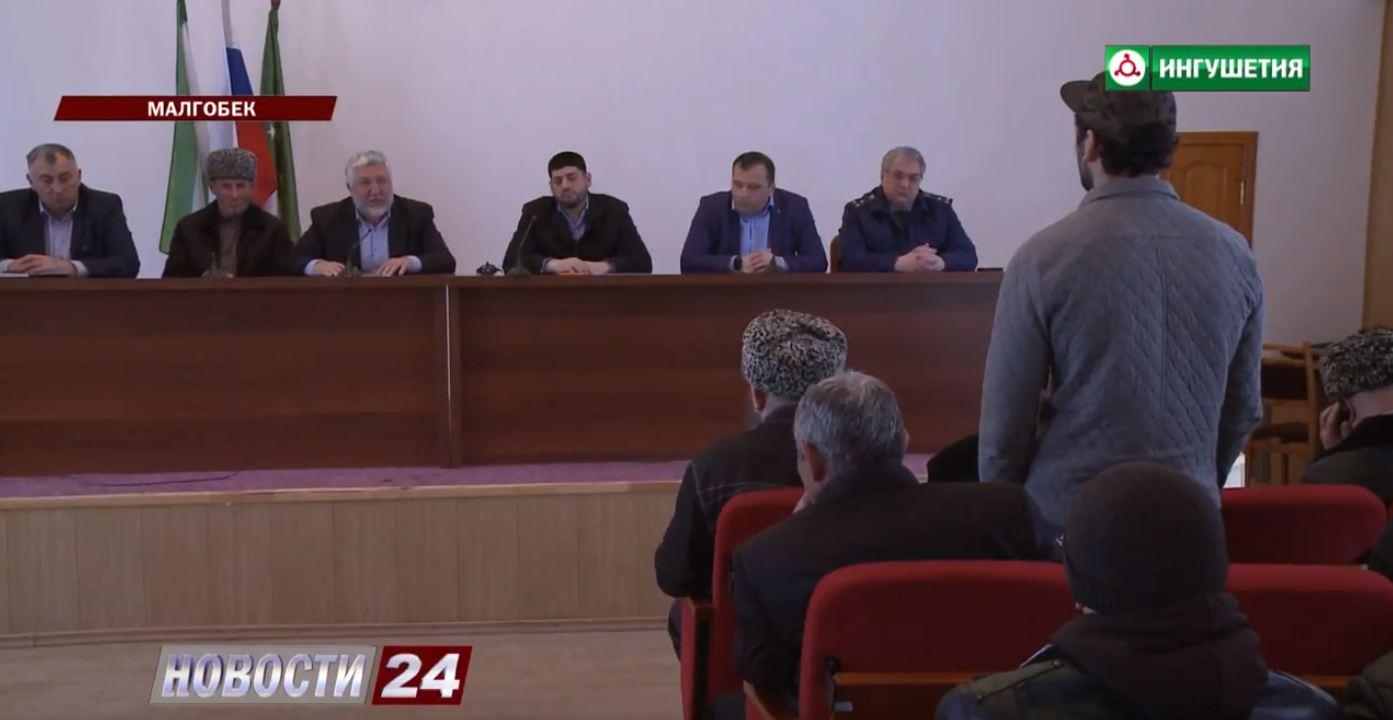 В администрации Малгобекского района прошла встреча с родственниками членов НВФ.
