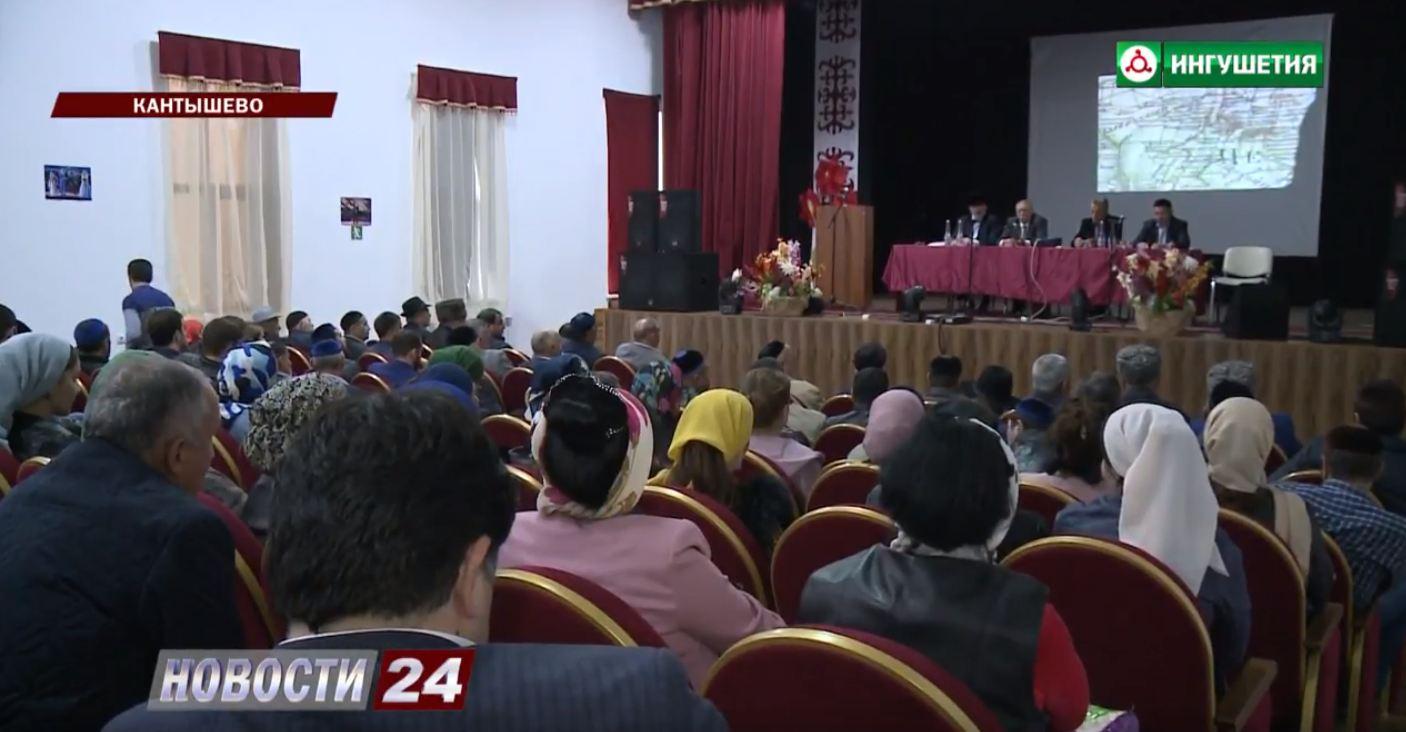 В Кантышево состоялся сход граждан.