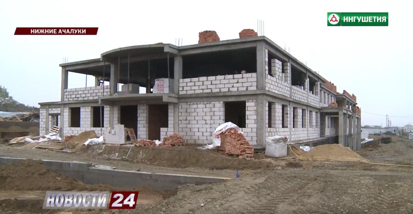 В Средних Ачалуках ведется строительство детского сада.