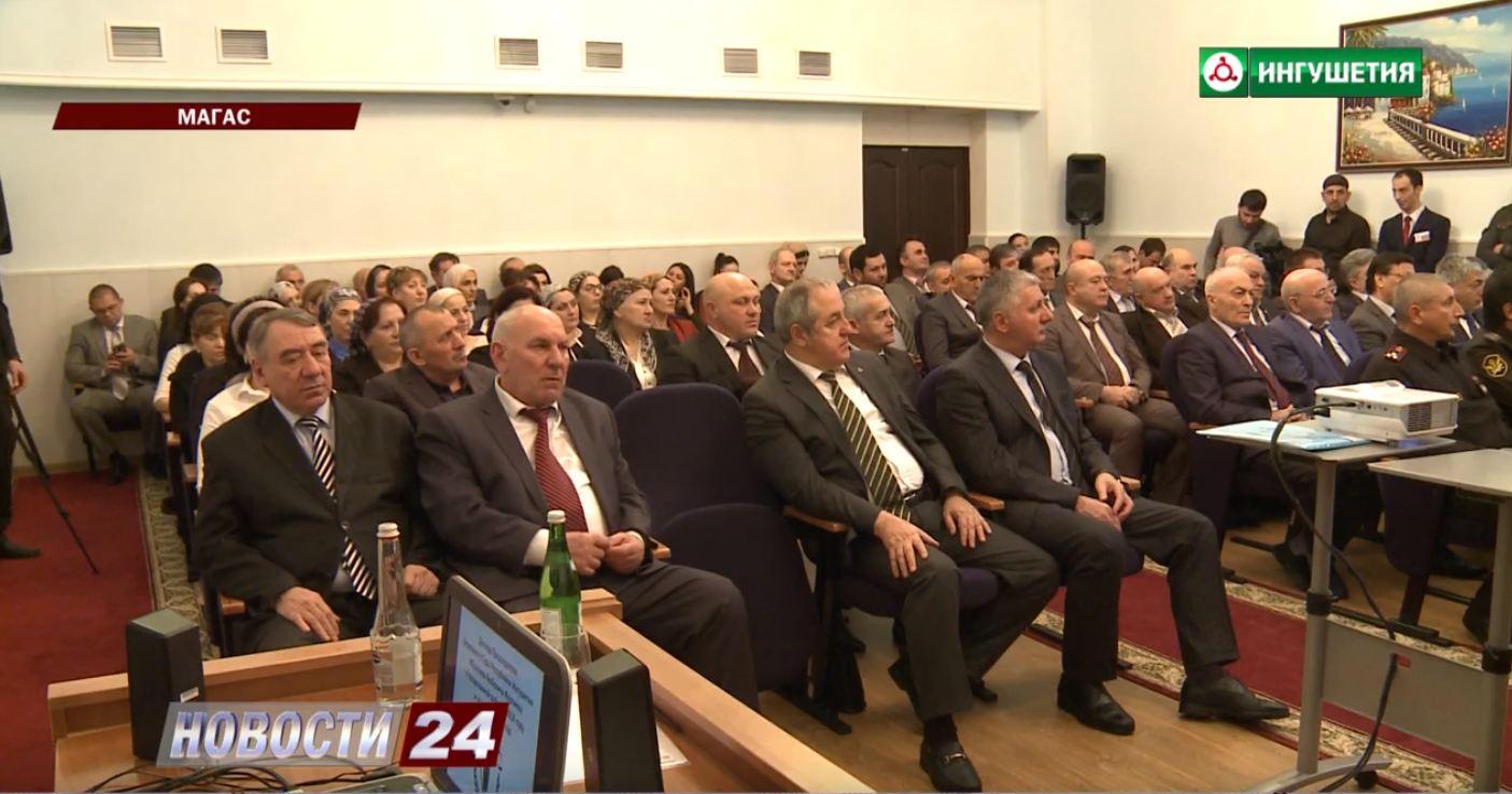 В Магасе подвели итоги работы судов общей юрисдикции Ингушетии за 2018 год.