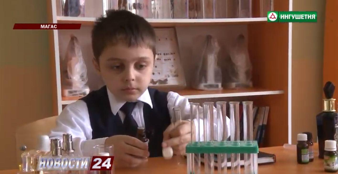 Юный ингушский парфюмер.