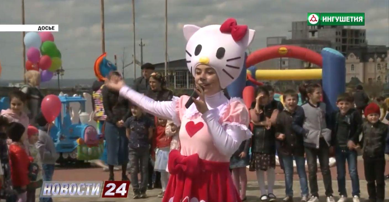 В Магасе пройдут праздничные мероприятия по случаю дня рождения города.