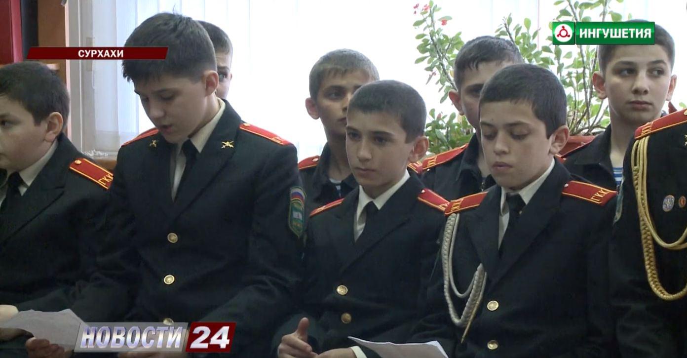 В Горском кадетском корпусе готовятся к 25 – летнему юбилею.