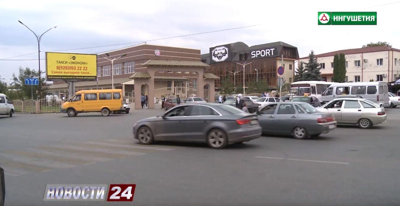Старый автовокзал или новый?