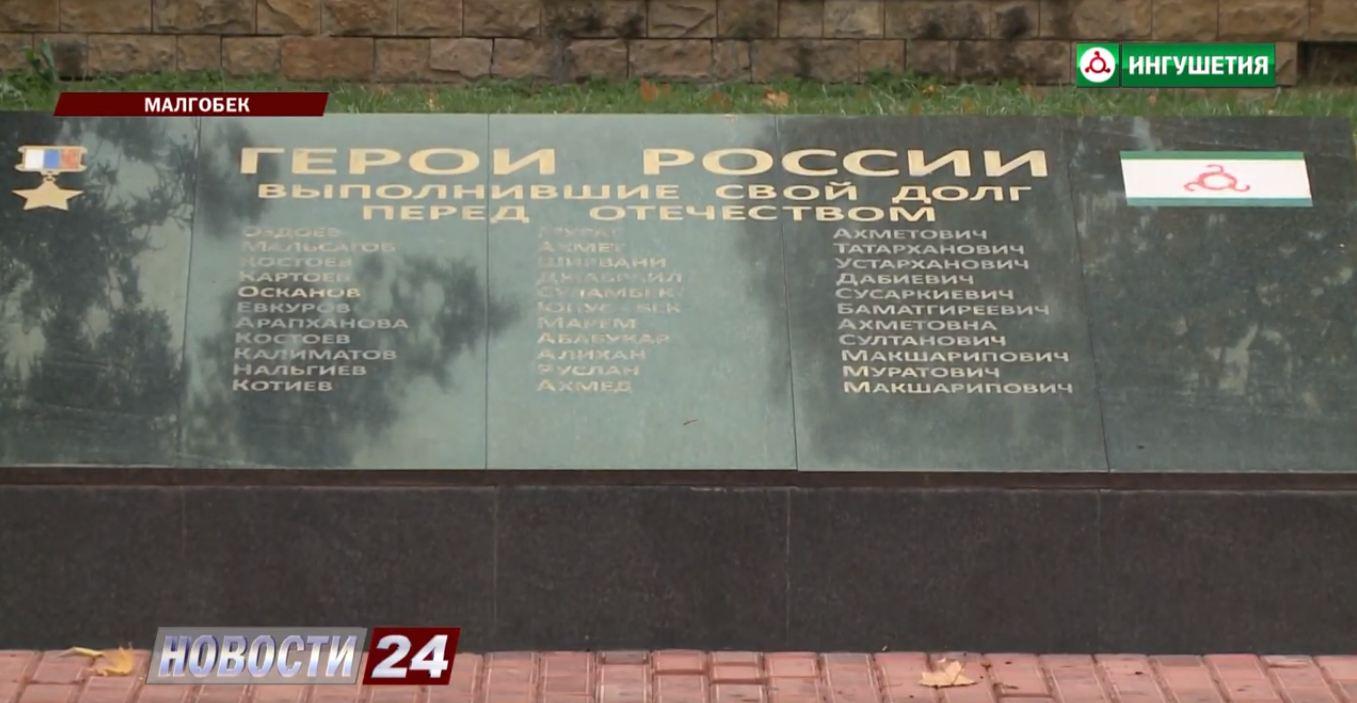 76 – ая годовщина освобождения Кавказа.