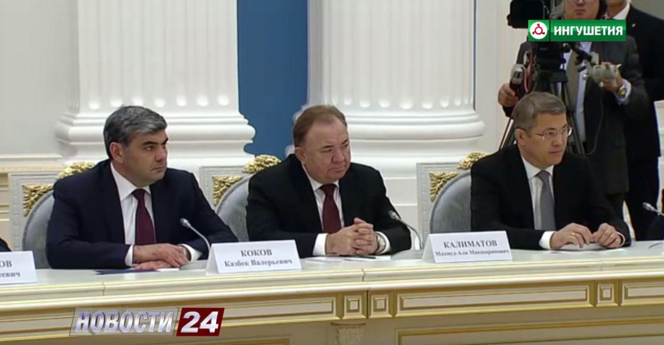 Путин встретился с избранными Главами субъектов России в Единый день голосования.