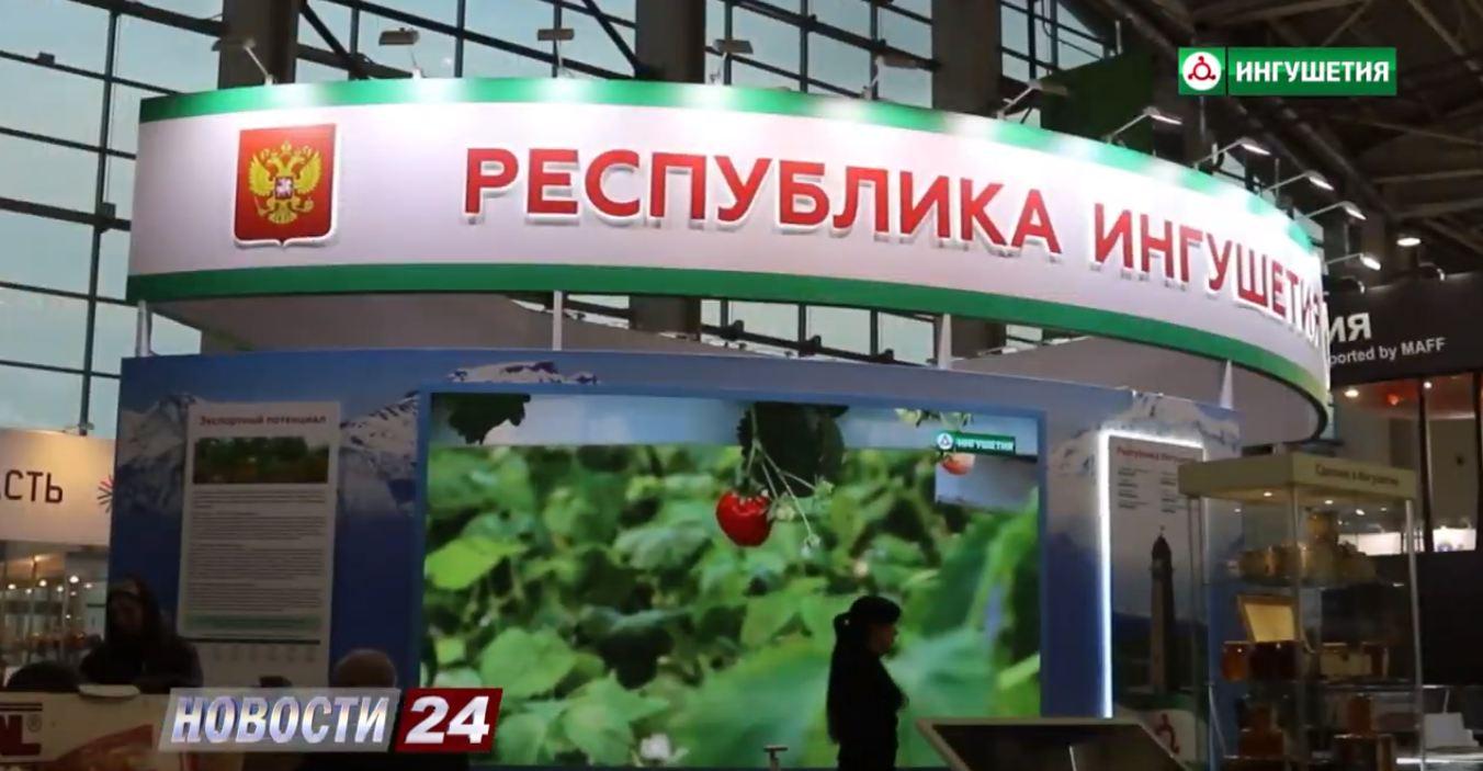 """Агропромышленная выставка """"Золотая осень – 2019"""" проходит в Москве."""