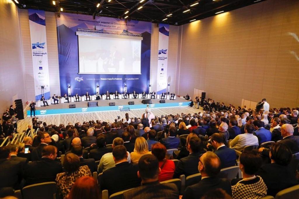 Глава Ингушетии Махмуд-Али Калиматов принял участие в IV бизнес-форуме «Инвестируй в Кавказ»