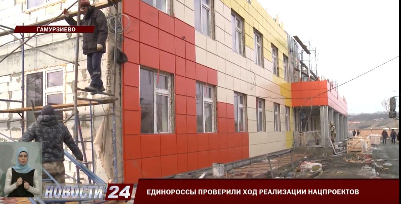 Единороссы проверили ход реализации Национальных проектов.
