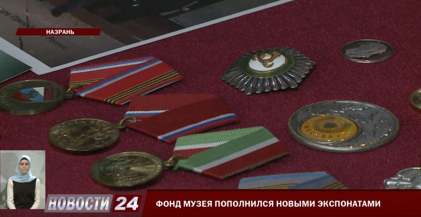 Фонд музея краеведения пополнился новыми экспонатами.