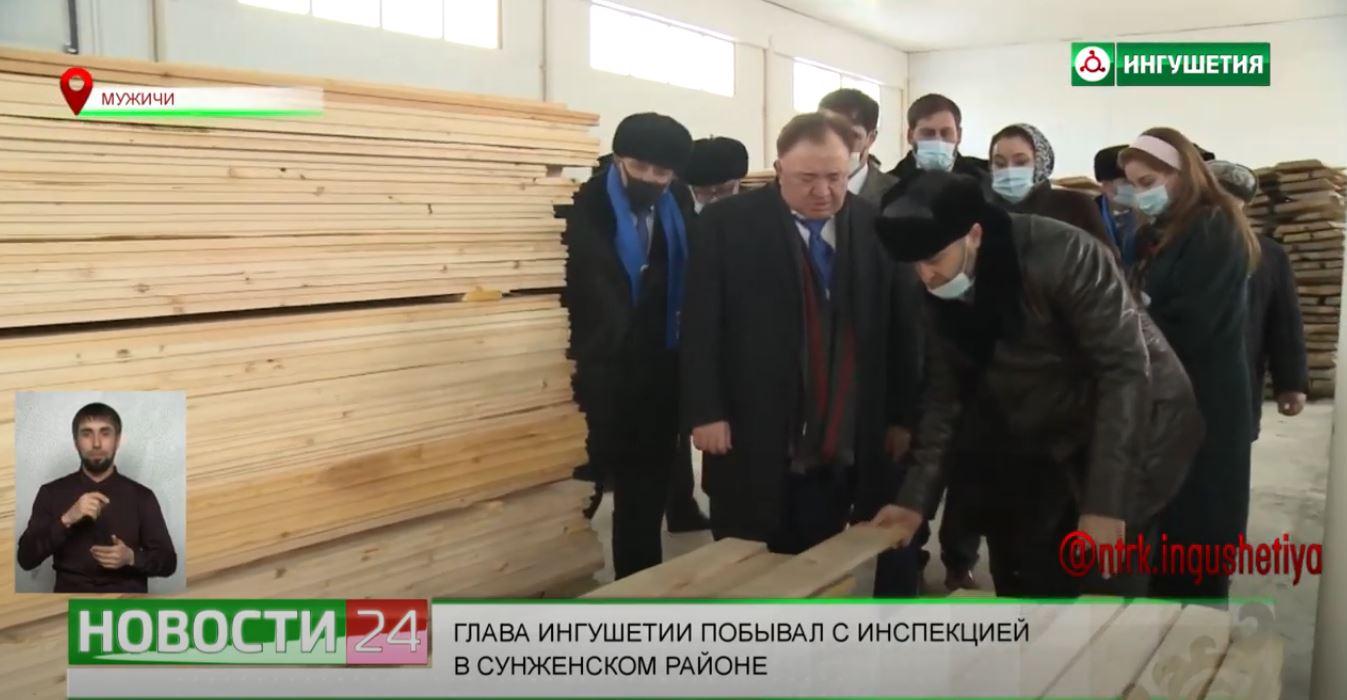Глава Ингушетии побывал с инспекцией в Сунженском районе.