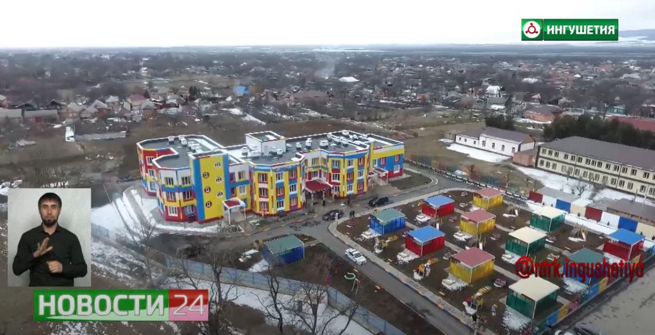 В сельском поселении Троицкое открыли новый детский сад.