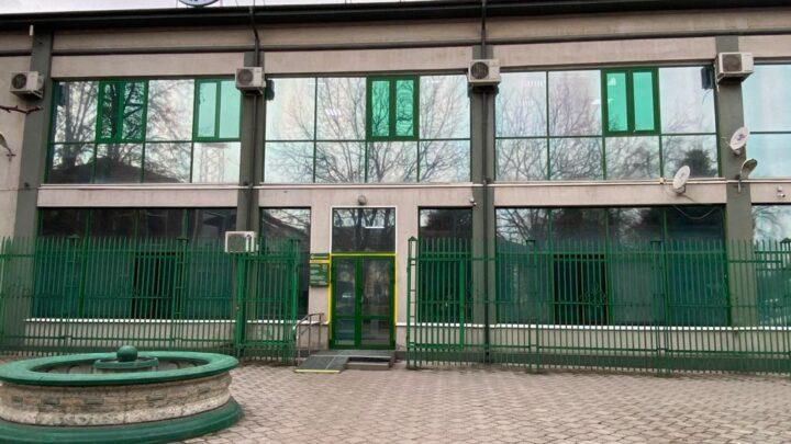 Акционерное общество «Российский Сельскохозяйственный банк»