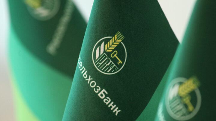 Россельхозбанк сделал депозиты более выгодными для жителей Ингушетии