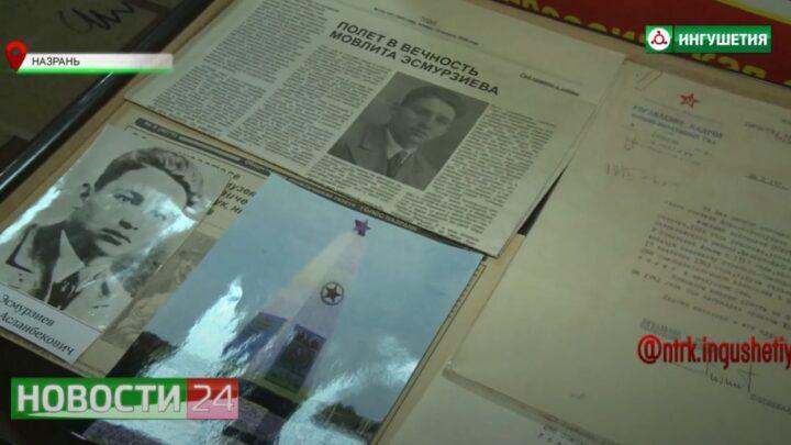 К 76 — летию Великой Победы. История ветерана Мовлида Эсмурзиева.