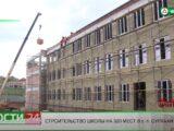 В сельском поселении Сурхахи ведется строительство школы на 320 мест.