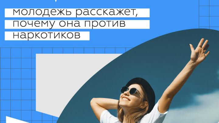 Всероссийская акция «Стимул мечты-это сам ты»