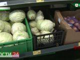 Ждать ли спада цен на основные продукты питания?