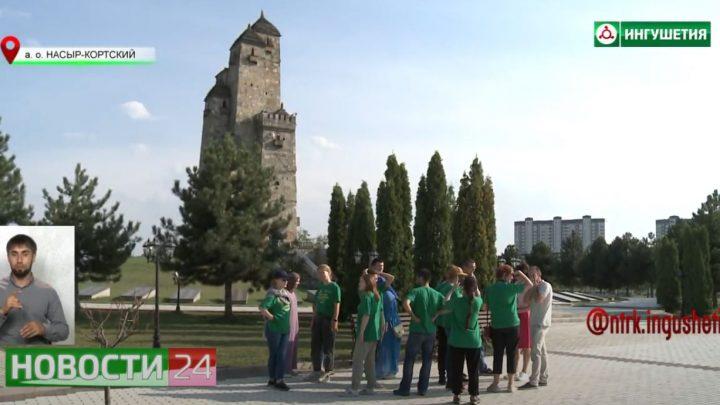 Ингушетия присоединилась к проекту «Маяки дружбы. Башни Кавказа».