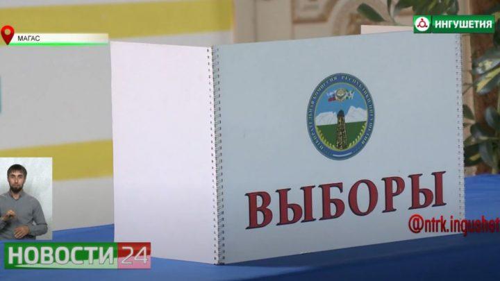 Готовность к выборам на избирательных участках в Магасе.