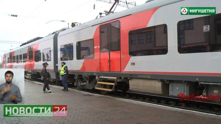 Расписание маршрута скоростного поезда «Ласточка» могут изменить.