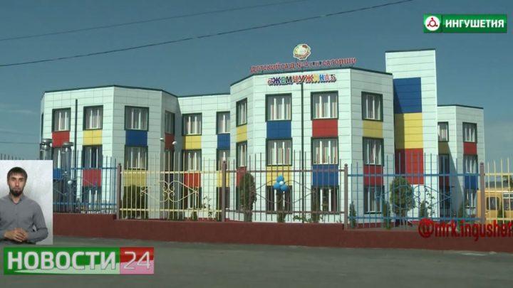 Новый детский сад открыли в сельском поселении Сагопши.