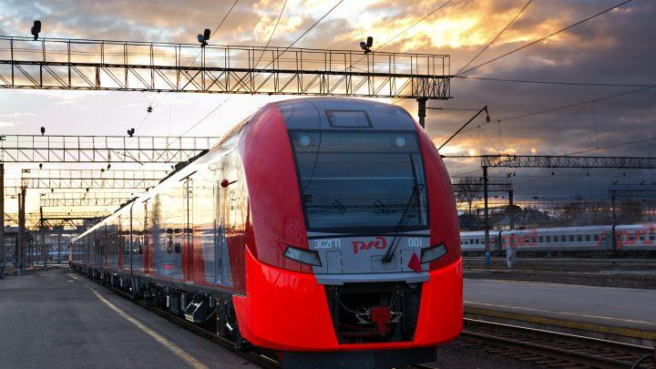 Новые дневные поезда «Ласточка»