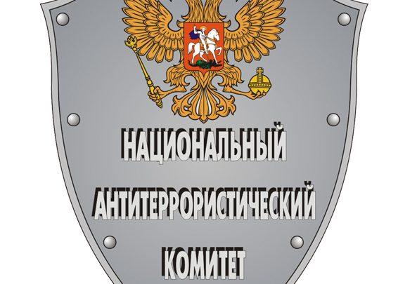 Оперативный штаб в Республике Ингушетия