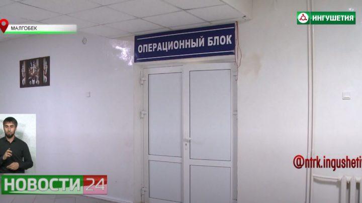 В Малгобекскую ЦРБ привезли новое высокотехнологичное оборудование.